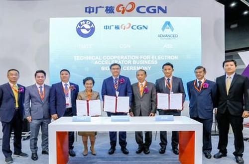 ไทย เอ็น ดี ที ลงนามในสัญญาความร่วมมือด้านเทคโนโลยีและซัพพลายเครื่องเร่งอิเล็คตรอน ร่วมกับบริษัท CGN Dasheng และบริษัท แอดวานซ์ สเตอริไลเซชั่น (อีสเทิร์น) จำกัด (ASE)