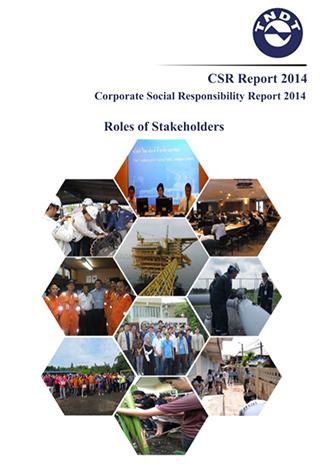 SD Report 2014