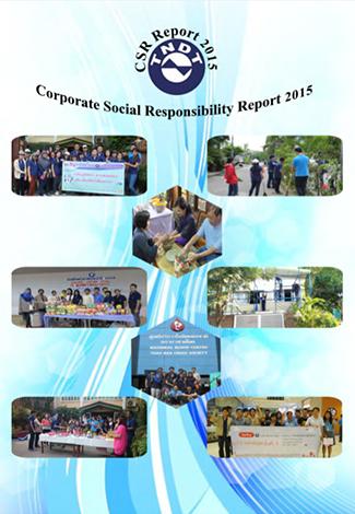 SD Report 2015