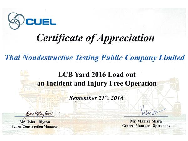 ประกาศนียบัตร LCB Yard 2016 Load out an Incident and Injury Free Operation