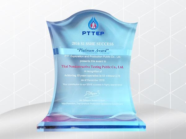 รางวัล Platinum Award เนื่องจากไม่มีอุบัติเหตุถึงขั้นหยุดงาน ในโครงการ S1 เป็นระยะเวลา 15 ปี