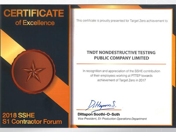ประกาศเกียรติคุณได้รับการชมเชย In Recognition and Appreciation of the SSHE Contribution of their employees