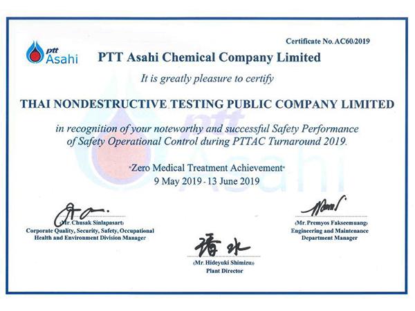 Cer. PTT Asahi Chemical
