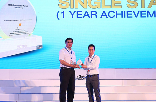 """TNDT ได้รับรางวัล """"CEO Contractor Award for SSHE Excellence 2018"""" จาก PTTEP"""