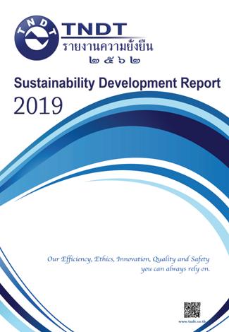 SD Report 2019