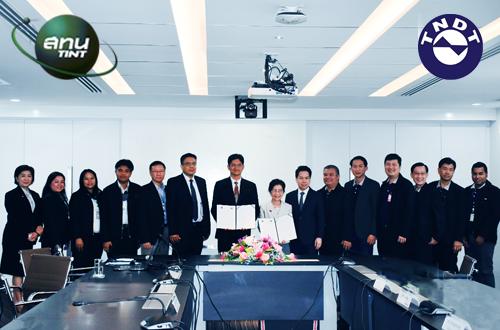 การลงนามความร่วมมือ กับสถาบันเทคโนโลยีนิวเคลียร์แห่งชาติ (องค์การมหาชน)