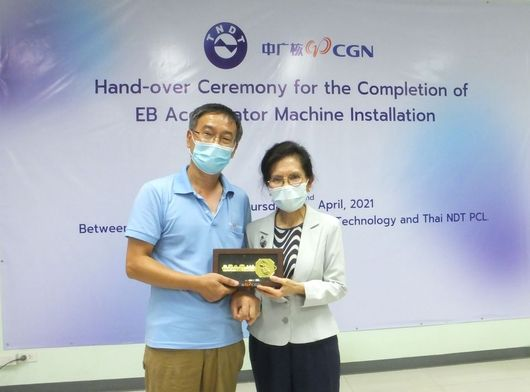 TNDT รับมอบระบบเครื่องเร่งอนุภาคอิเล็คตรอนจาก CGN Dasheng